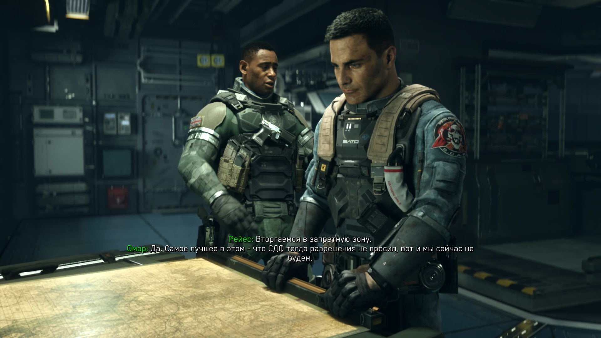 00070.Jpg - Call of Duty: Infinite Warfare
