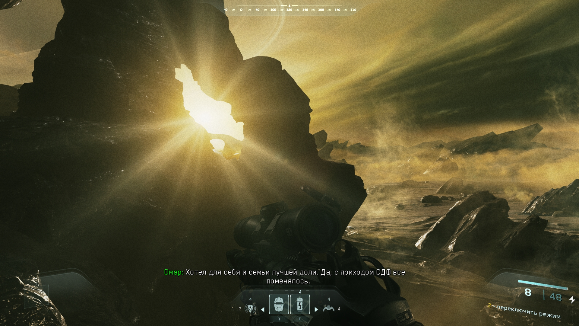 00077.Jpg - Call of Duty: Infinite Warfare