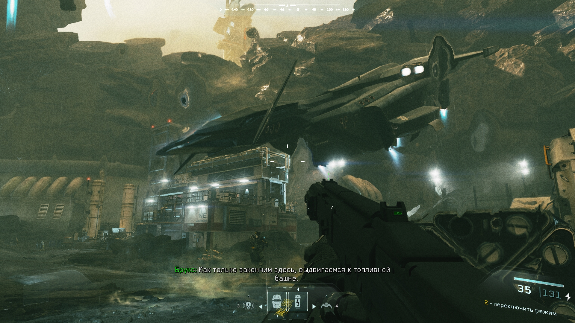 00082.Jpg - Call of Duty: Infinite Warfare