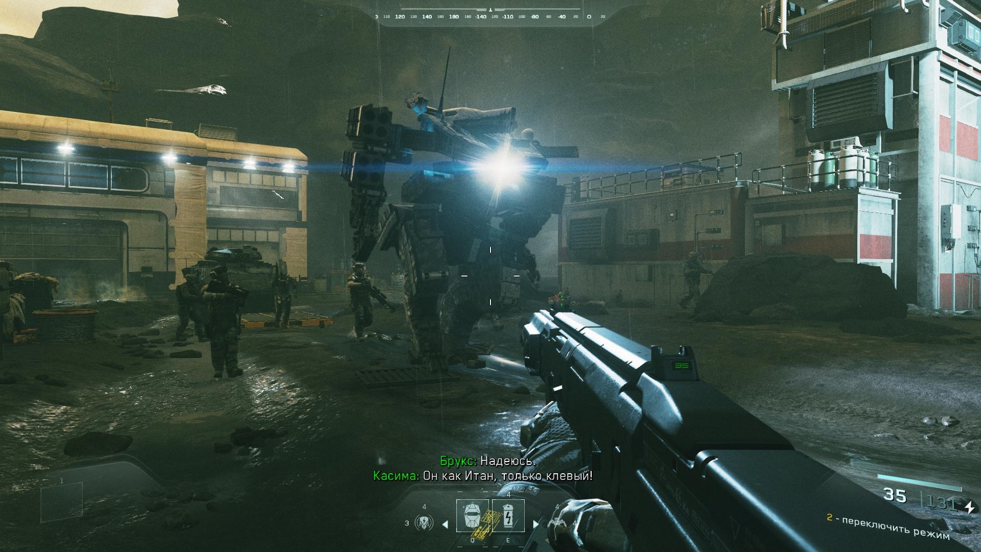 00084.Jpg - Call of Duty: Infinite Warfare