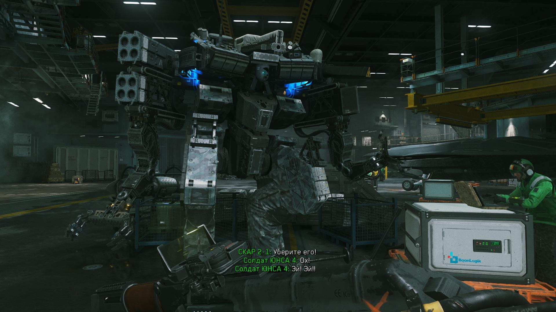 00094.Jpg - Call of Duty: Infinite Warfare