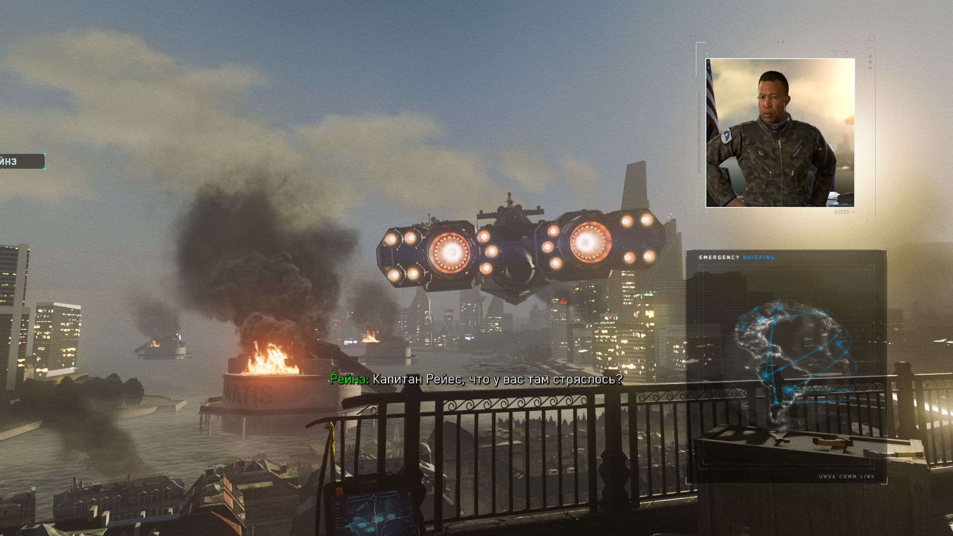 000104.Jpg - Call of Duty: Infinite Warfare