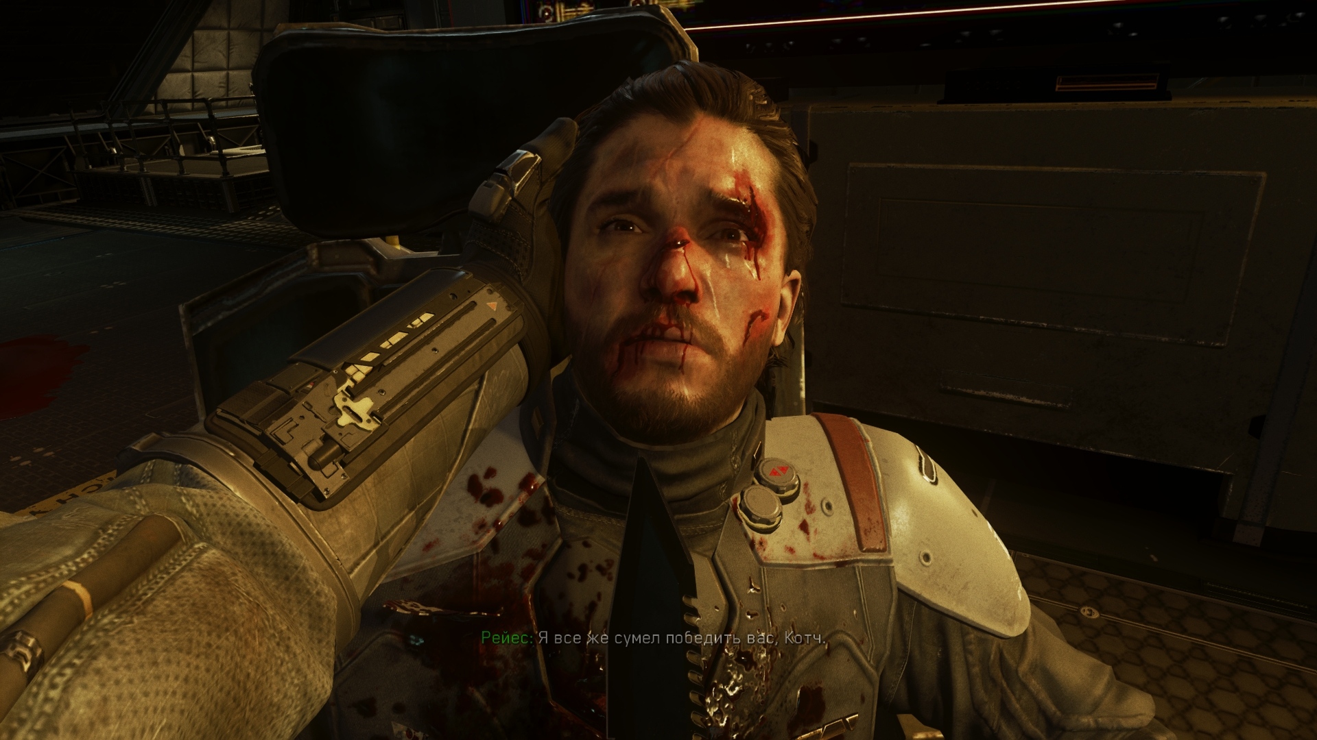 000106.Jpg - Call of Duty: Infinite Warfare