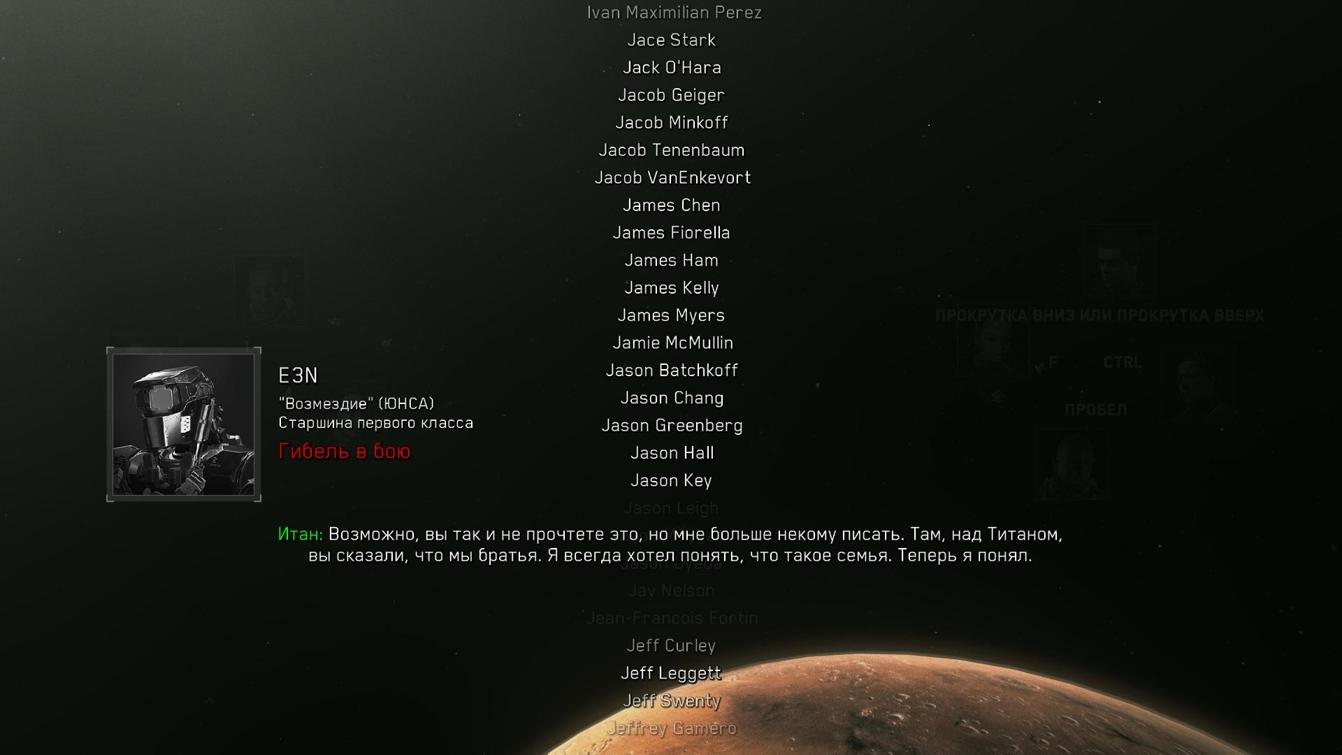 000136.Jpg - Call of Duty: Infinite Warfare