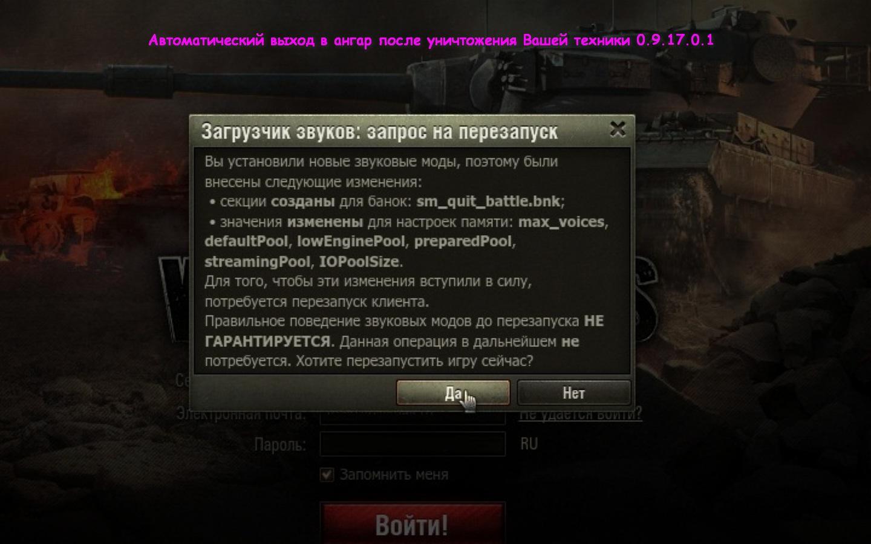 avva - World of Tanks