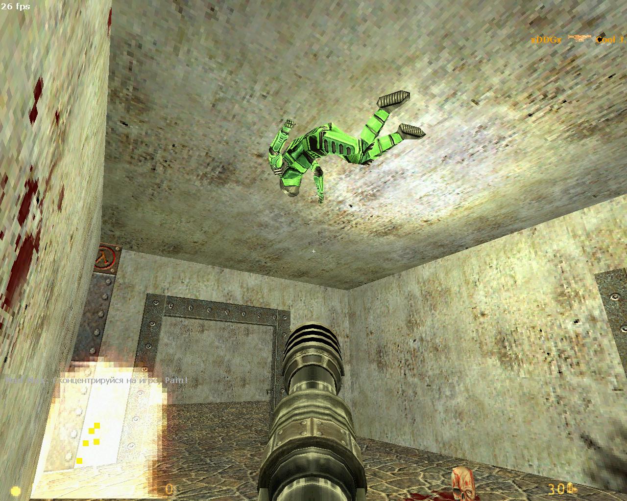 dmc_2arena0000.png - Half-Life