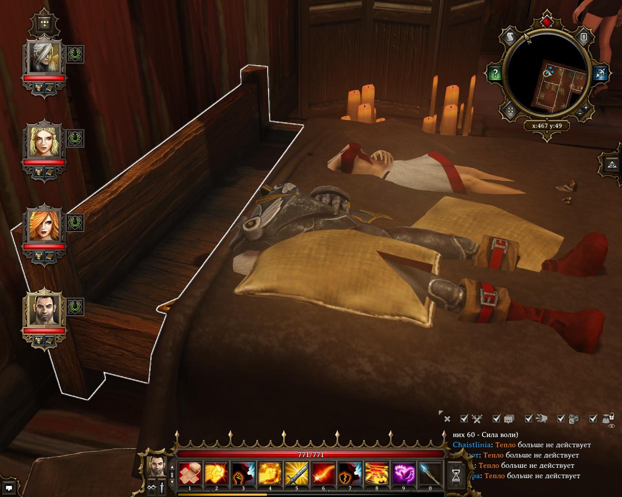 Мягкая кровать из дерева - Divinity: Original Sin баг, мягкая кровать, прикольно