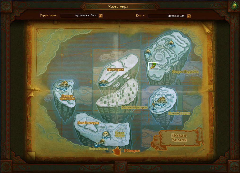 Новая Земля сундук миникарта - Allods Online