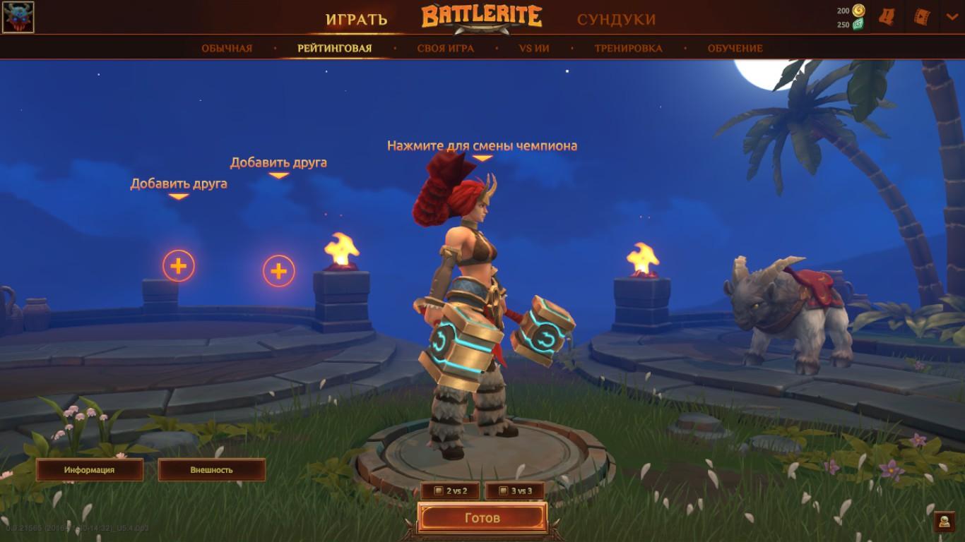 Мои скриншотики из Battlerite - Battlerite epic, MEGA epic