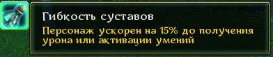 allods.net/quests/1474/ - Allods Online