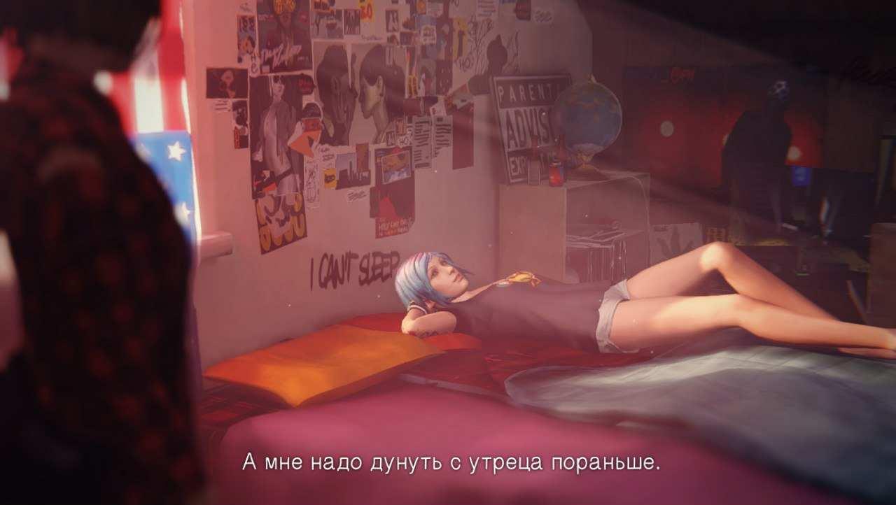 Life is Strange - Life is Strange: Before the Storm