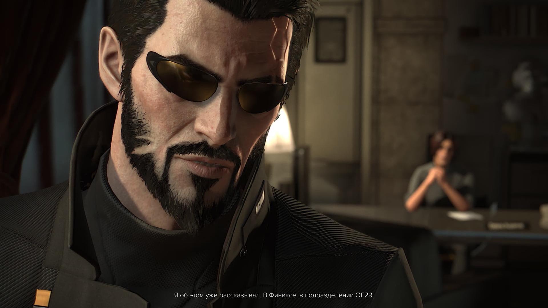 000323.Jpg - Deus Ex: Mankind Divided