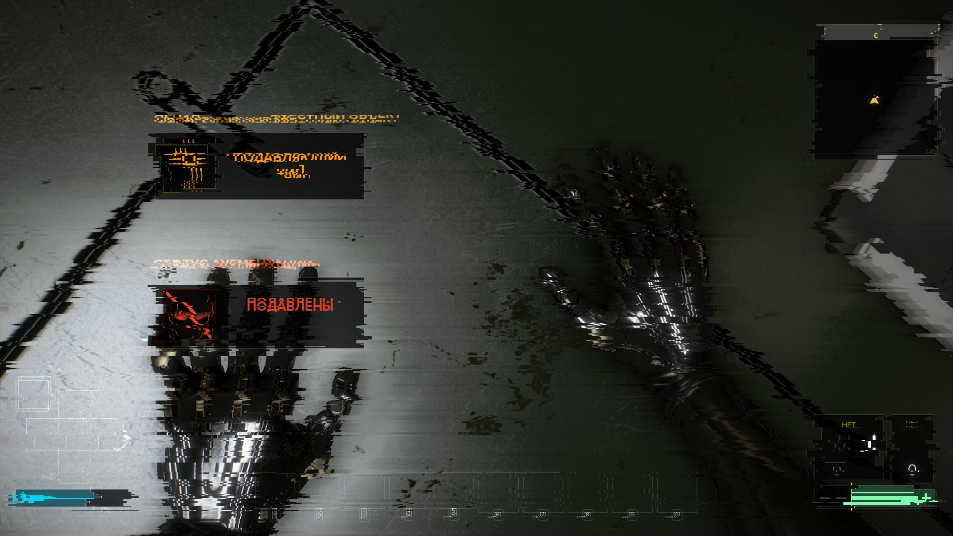 000342.Jpg - Deus Ex: Mankind Divided