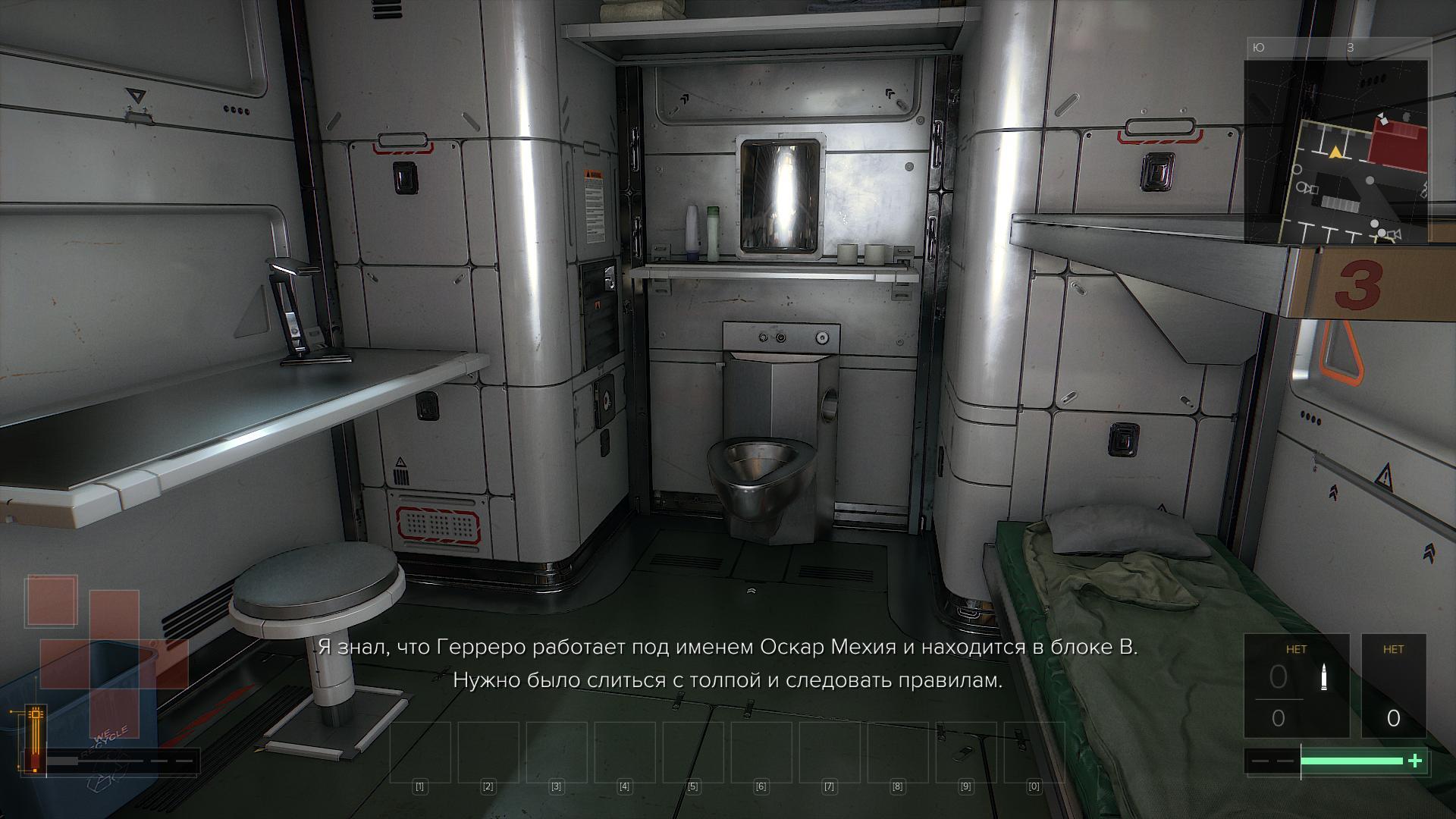 000344.Jpg - Deus Ex: Mankind Divided