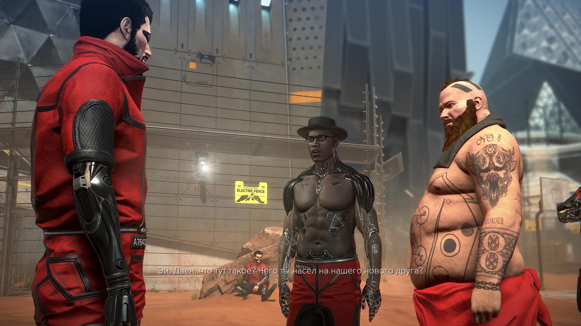 000357.Jpg - Deus Ex: Mankind Divided