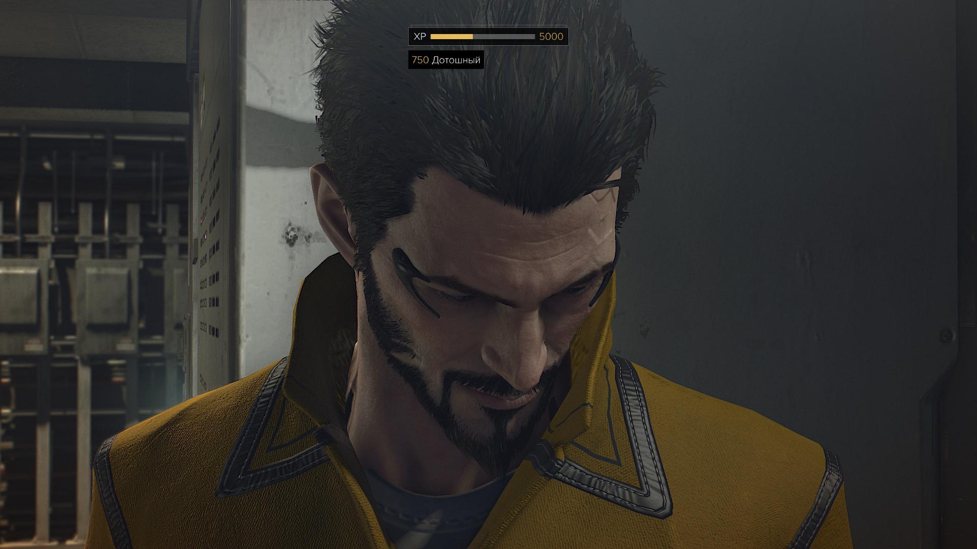 000370.Jpg - Deus Ex: Mankind Divided