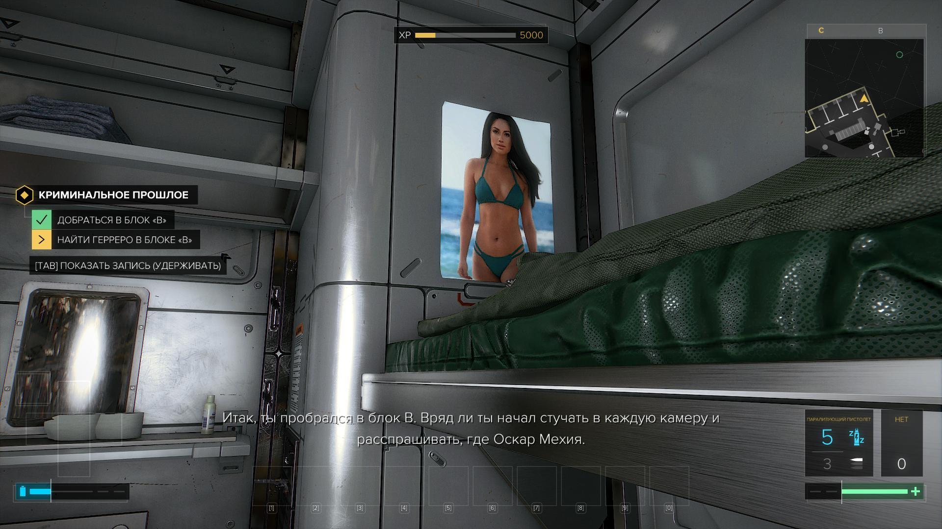 000375.Jpg - Deus Ex: Mankind Divided