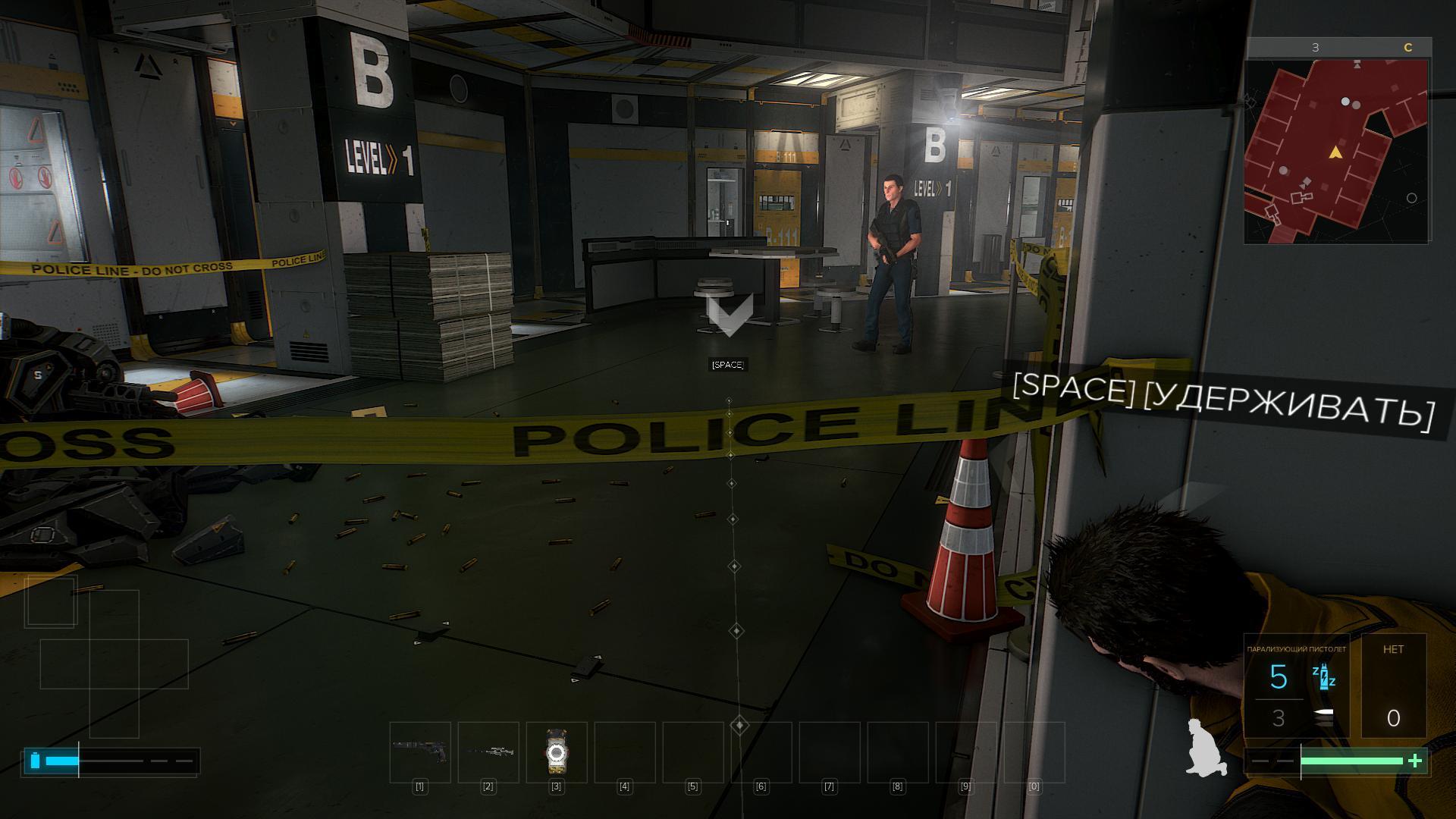 000376.Jpg - Deus Ex: Mankind Divided