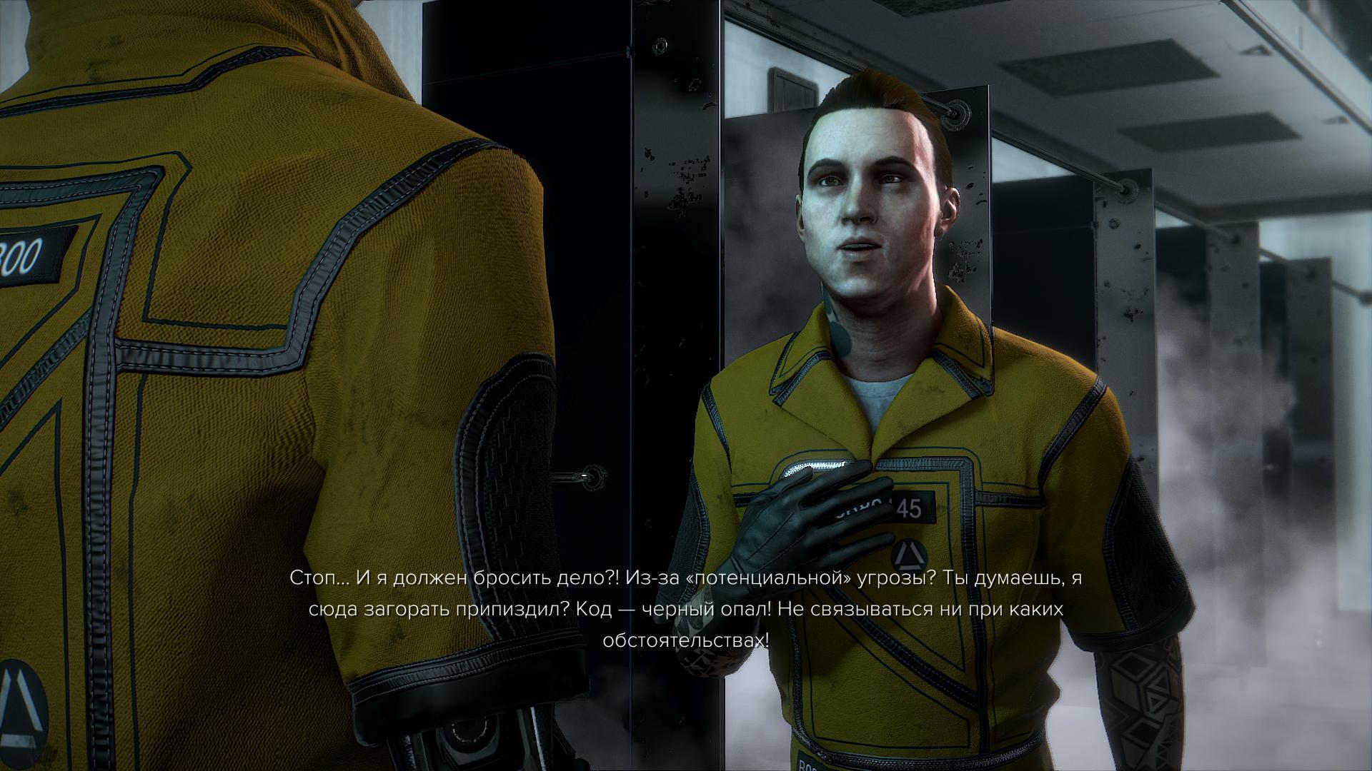 000377.Jpg - Deus Ex: Mankind Divided