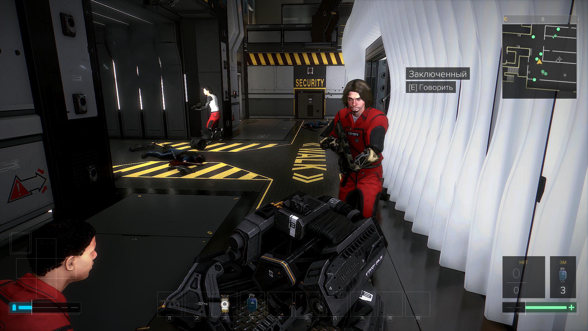 000389.Jpg - Deus Ex: Mankind Divided