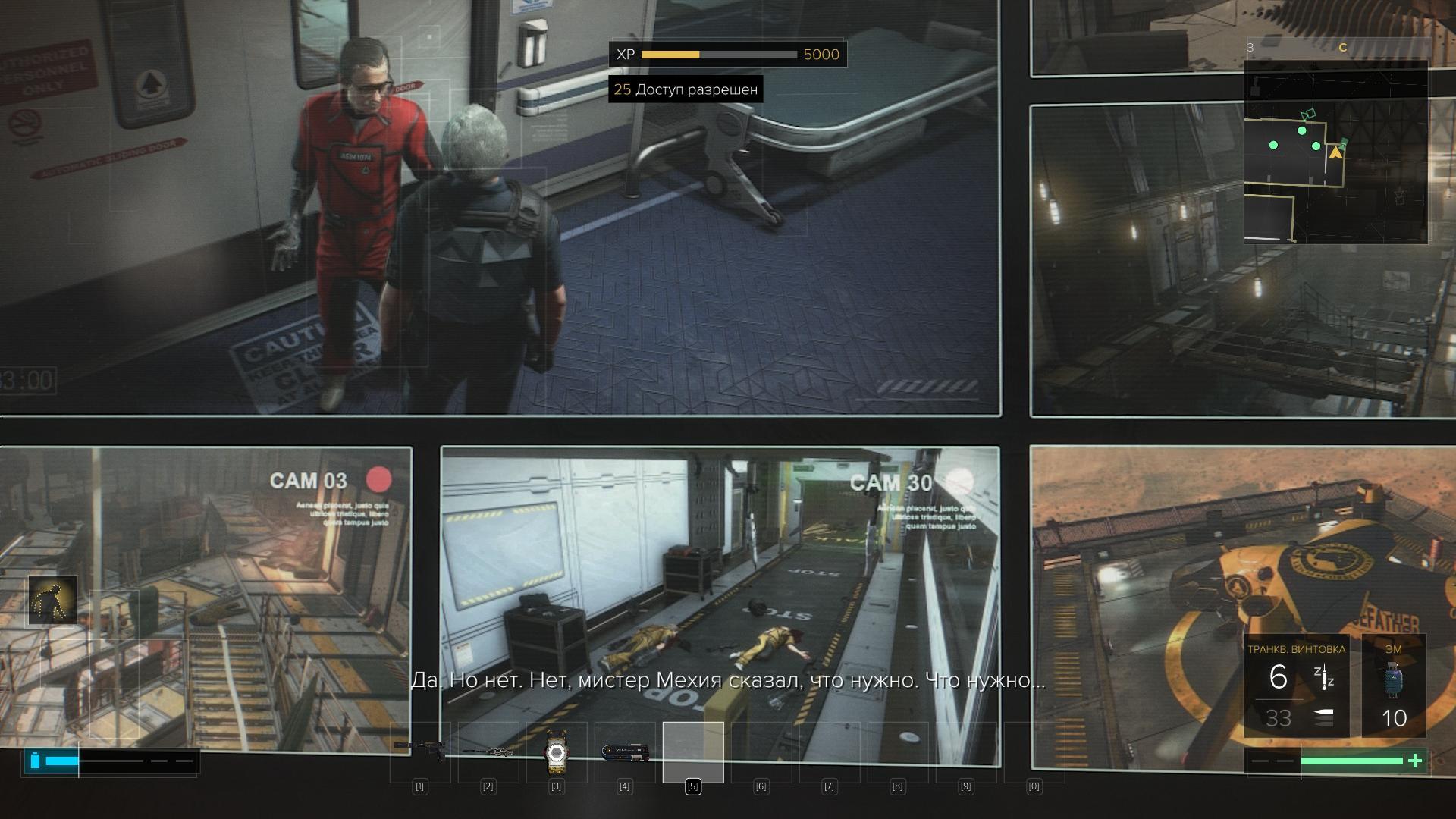 000414.Jpg - Deus Ex: Mankind Divided
