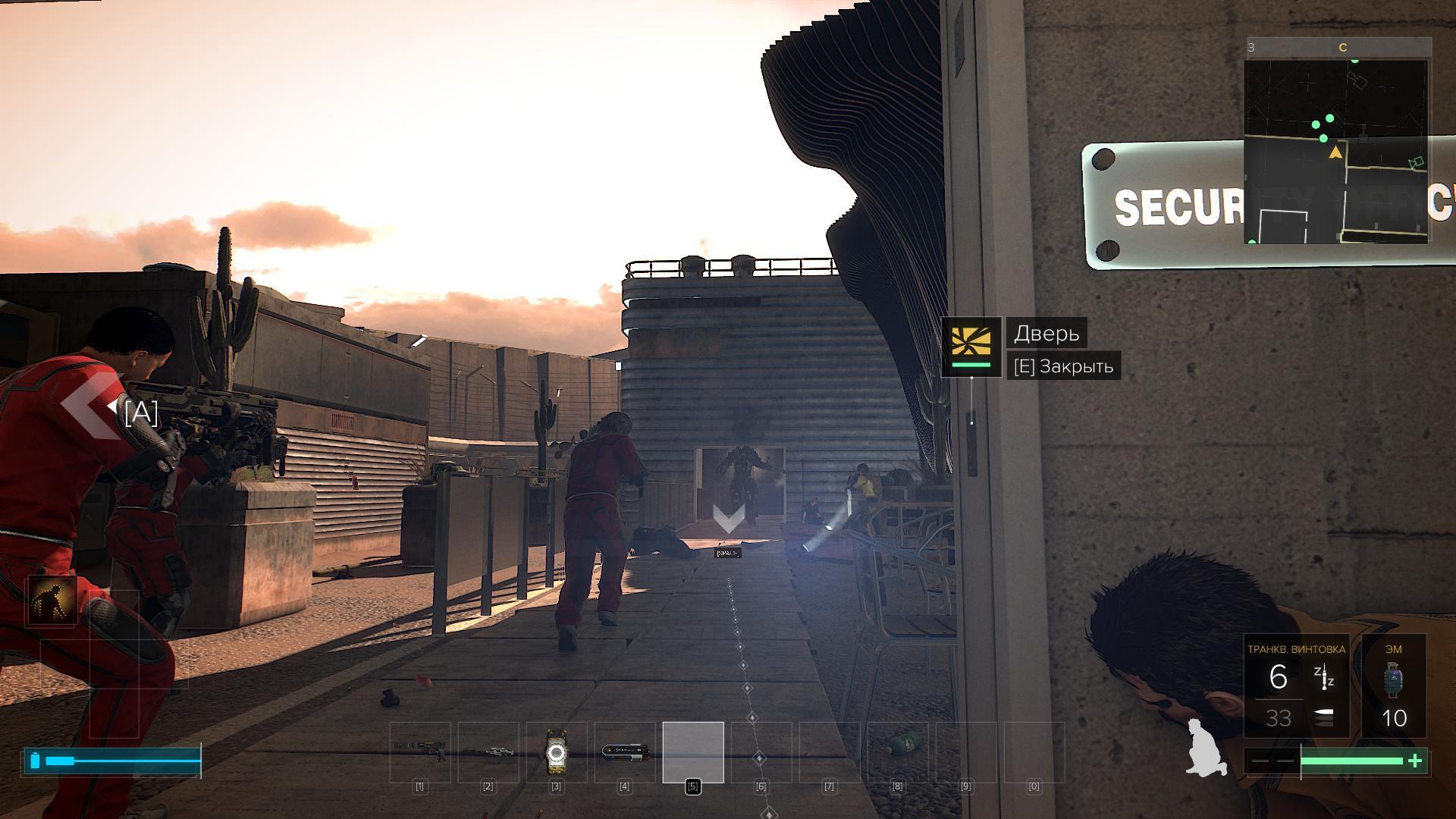 000415.Jpg - Deus Ex: Mankind Divided