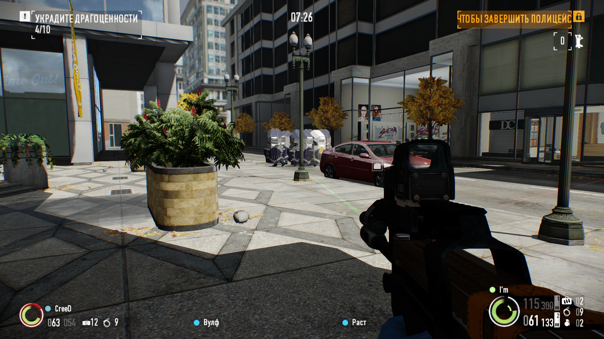 124451 - Payday 2