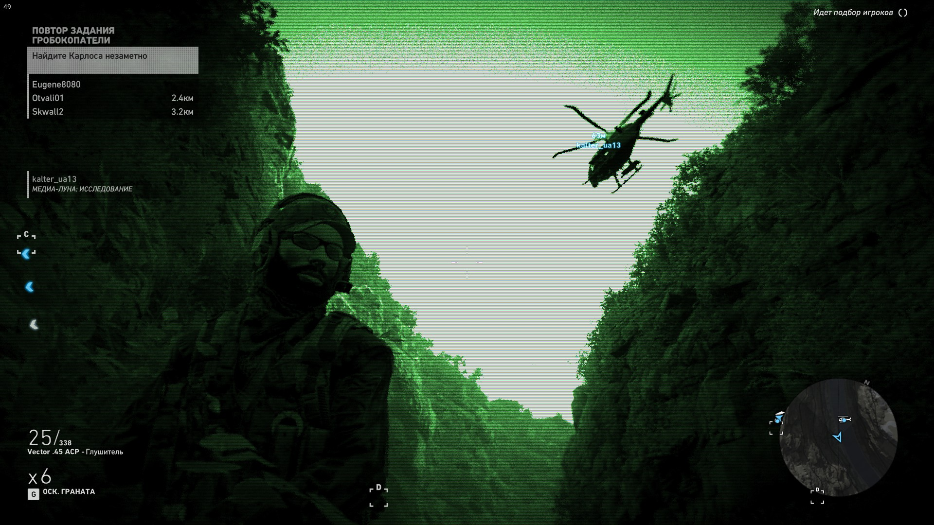 Tom Clancy's Ghost Recon® Wildlands2017-3-18-23-33-32.jpg - Tom Clancy's Ghost Recon: Wildlands