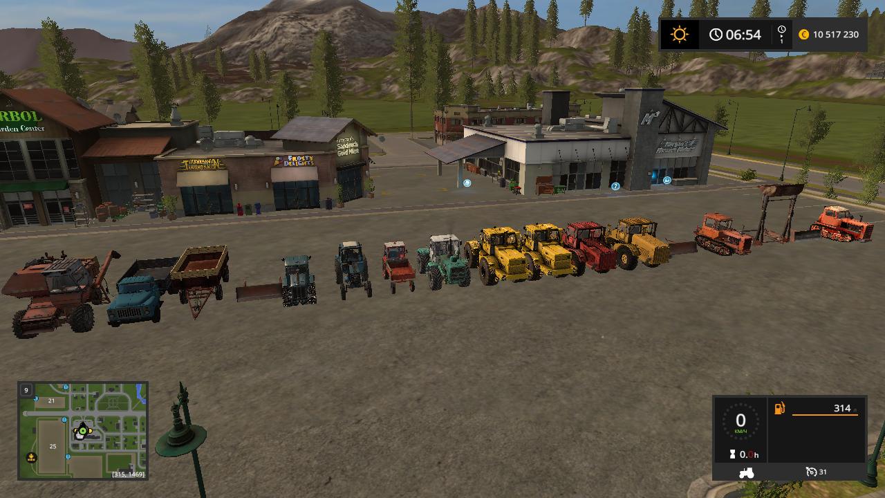 ScaniaAgroTruckV2 - Farming Simulator 17 Мод, Транспорт