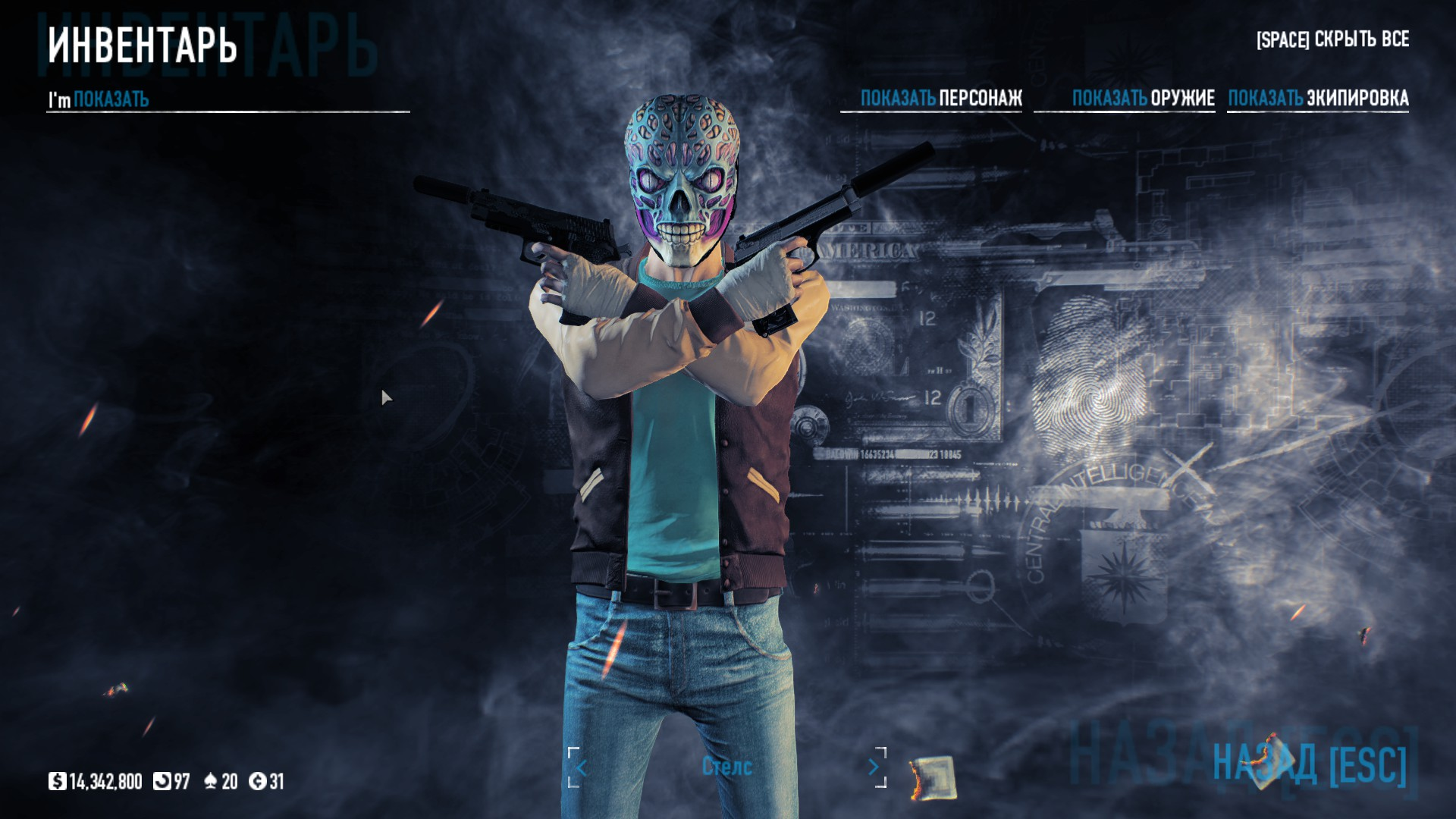 1245 - Payday 2