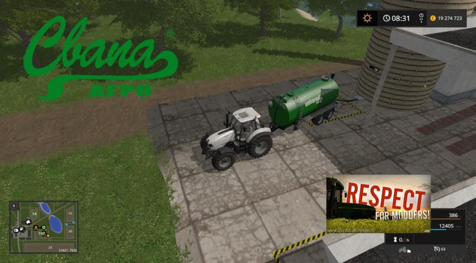 Скриншоты - Farming Simulator 17