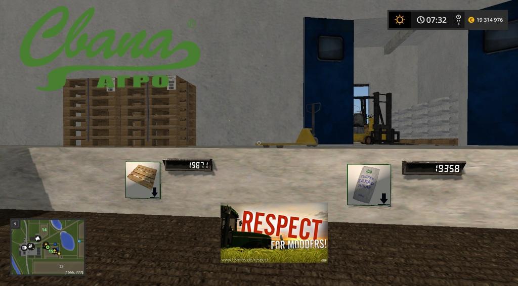 Молокозавод - Farming Simulator 17 SvapaAgro