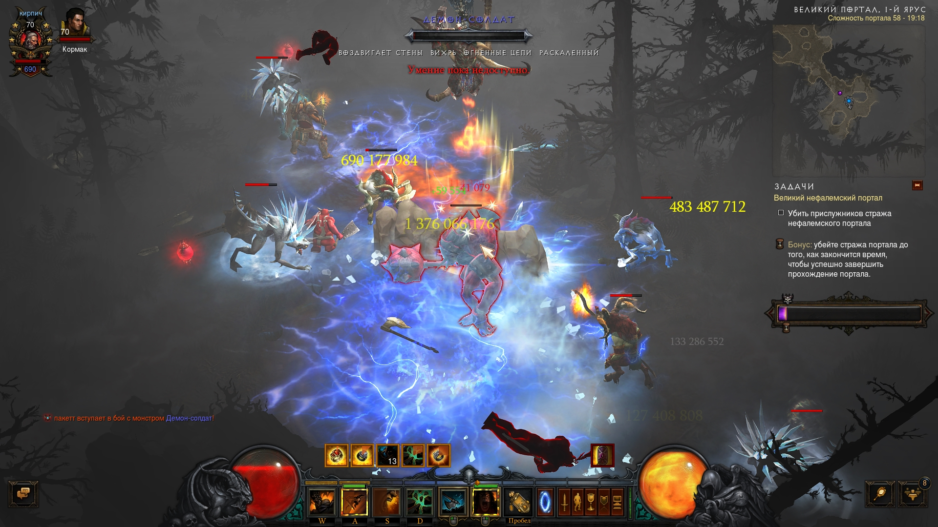 Screenshot003.jpg - Diablo 3