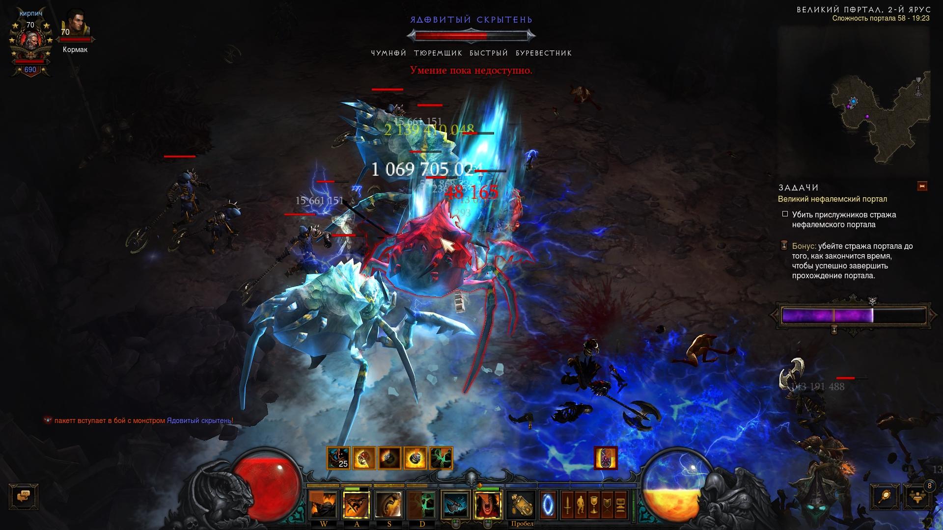 Screenshot011.jpg - Diablo 3