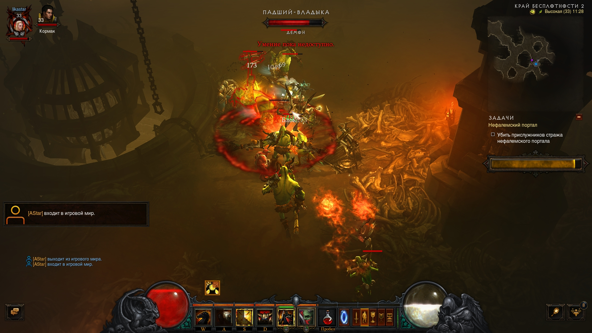 Screenshot012.jpg - Diablo 3