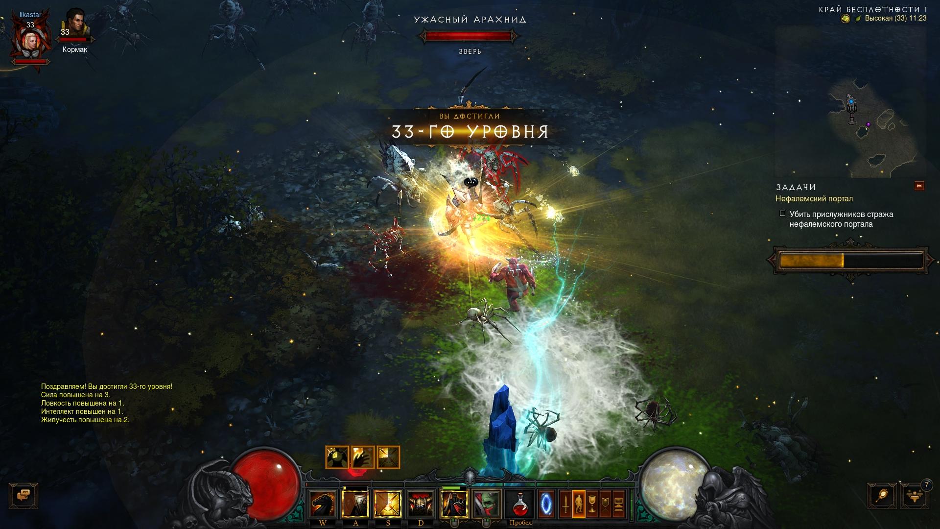 Screenshot006.jpg - Diablo 3
