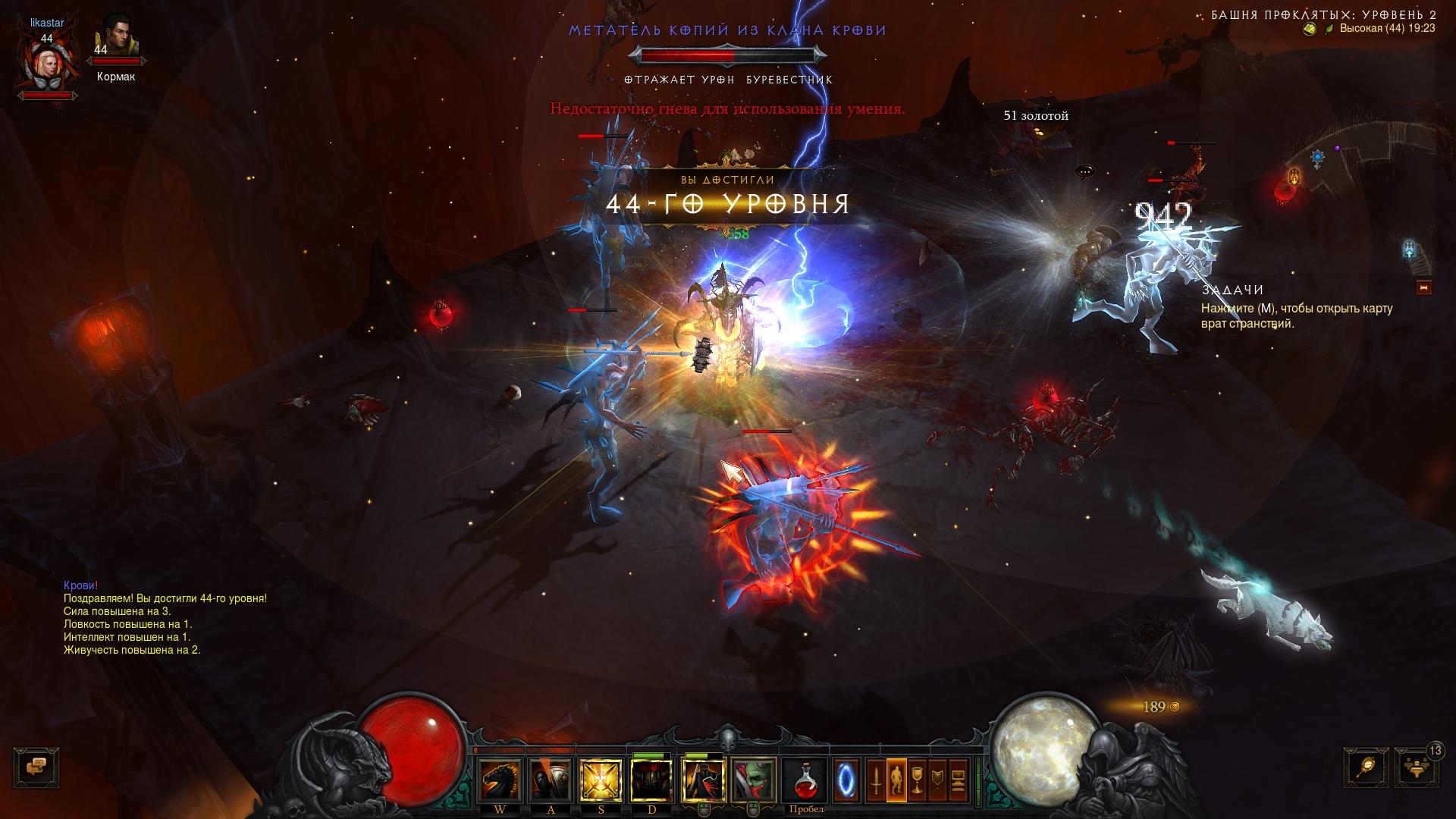 Screenshot001.jpg - Diablo 3