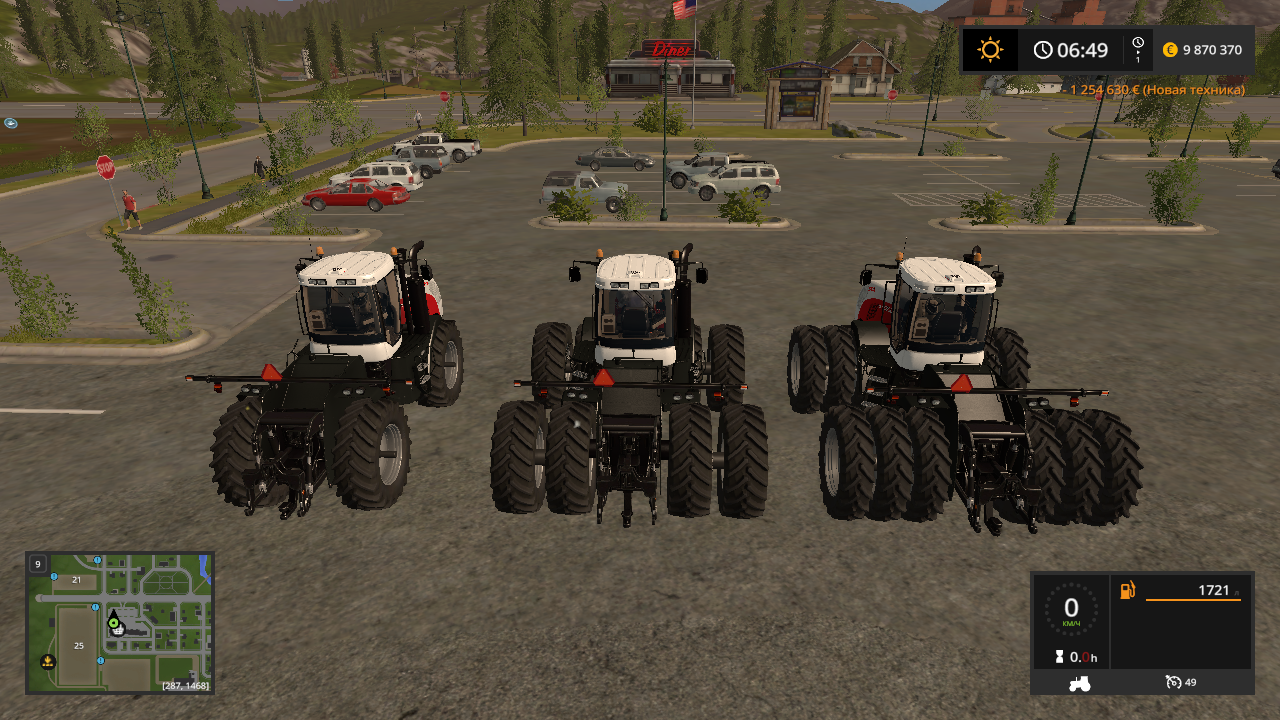 fsScreen_2017_04_07_08_19_24.png - Farming Simulator 17