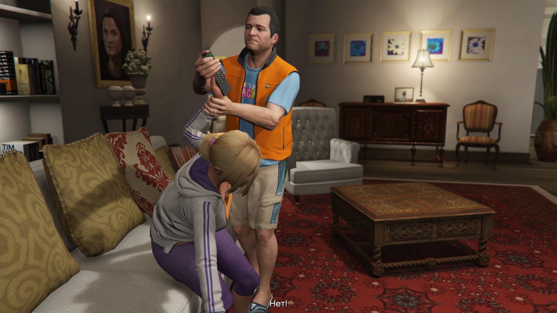 20160903234420_1.jpg - Grand Theft Auto 5
