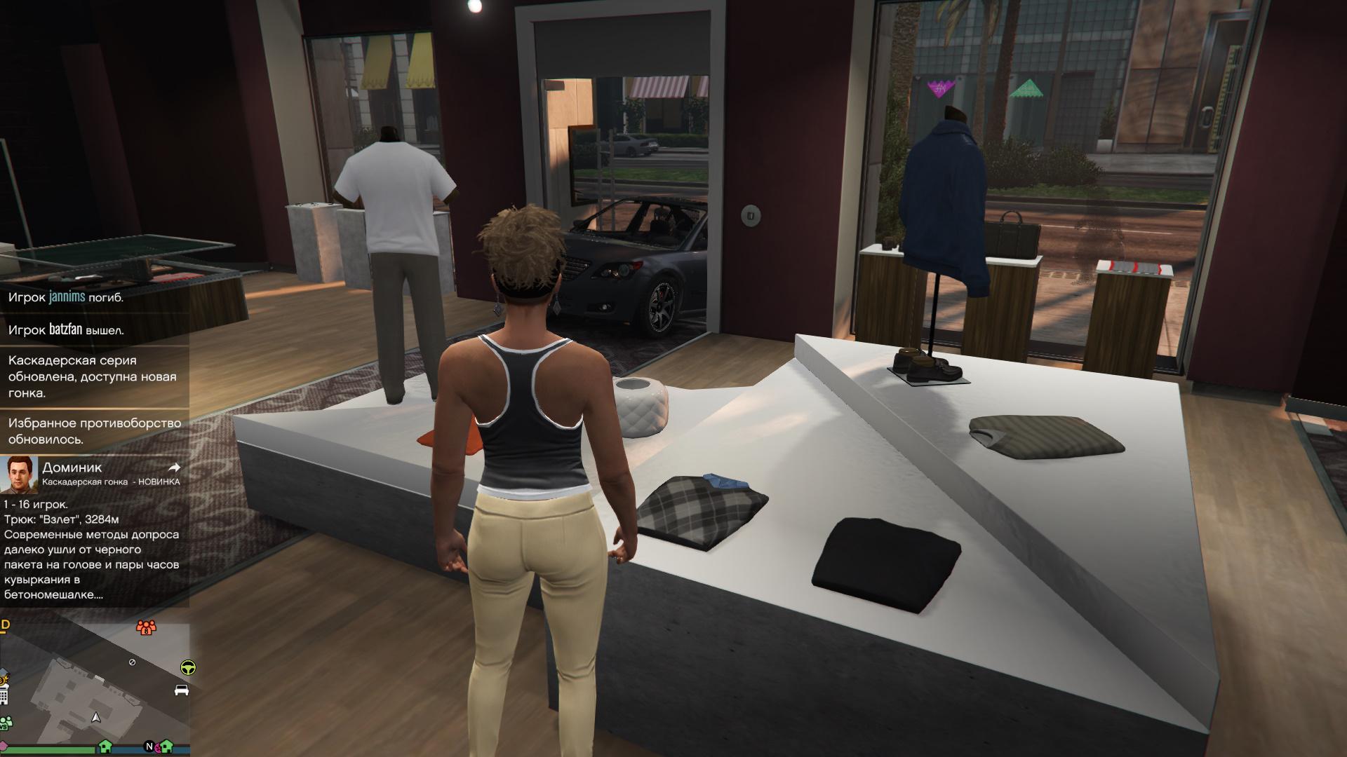 GTA5 2017-04-14 18-49-10-751.jpg - Grand Theft Auto 5 Открытый мир