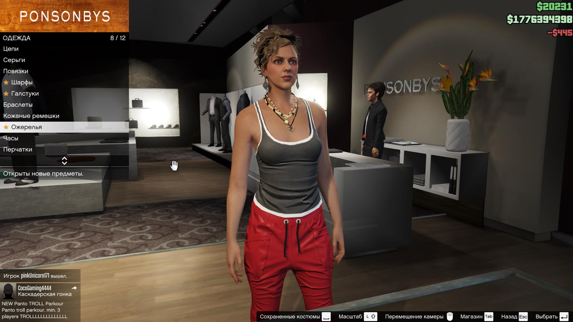 GTA5 2017-04-14 18-55-14-887.jpg - Grand Theft Auto 5 Открытый мир