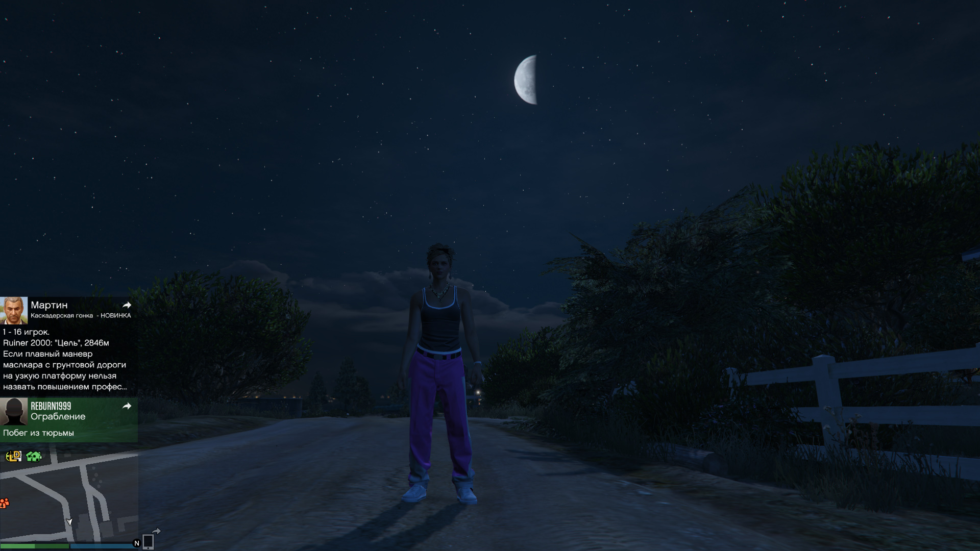 Лос Сантос - Grand Theft Auto 5 Открытый мир