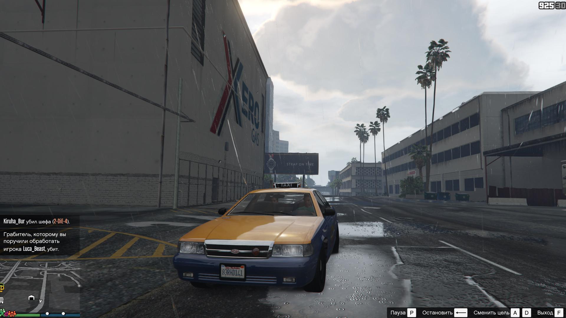 GTA5 2017-04-16 15-19-11-600.jpg - Grand Theft Auto 5 Открытый мир