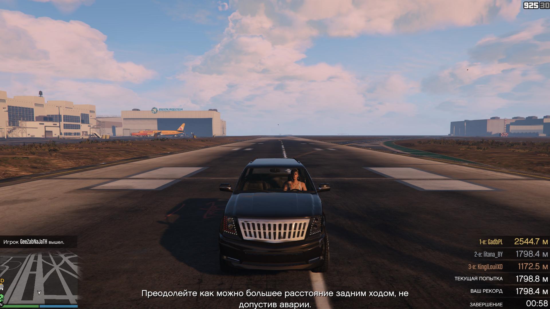 GTA5 2017-04-16 15-36-55-791.jpg - Grand Theft Auto 5 Открытый мир