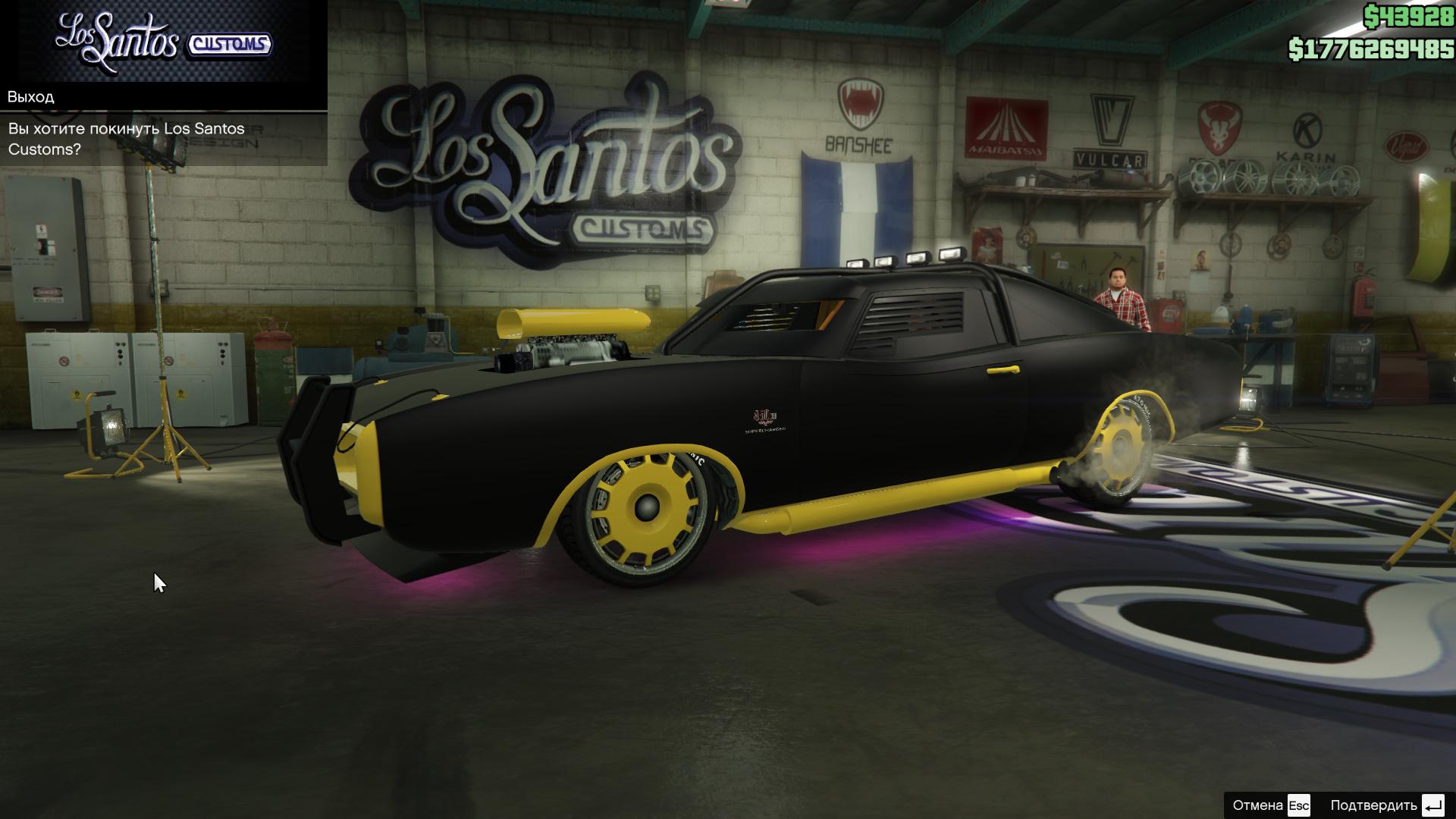 GTA5 2017-04-18 21-54-48-447.jpg - Grand Theft Auto 5 Открытый мир