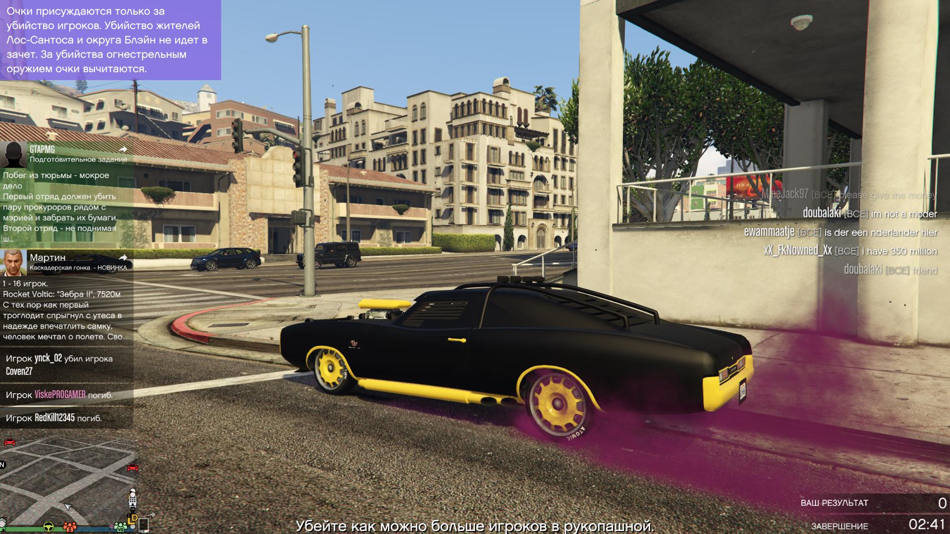 GTA5 2017-04-18 21-55-21-913.jpg - Grand Theft Auto 5 Открытый мир