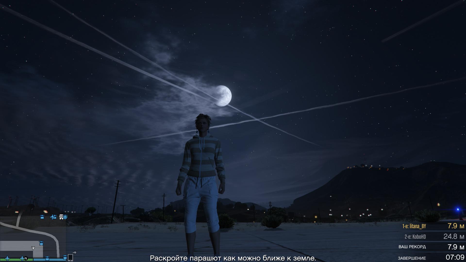 GTA5 2017-04-19 21-26-27-509.jpg - Grand Theft Auto 5 Открытый мир