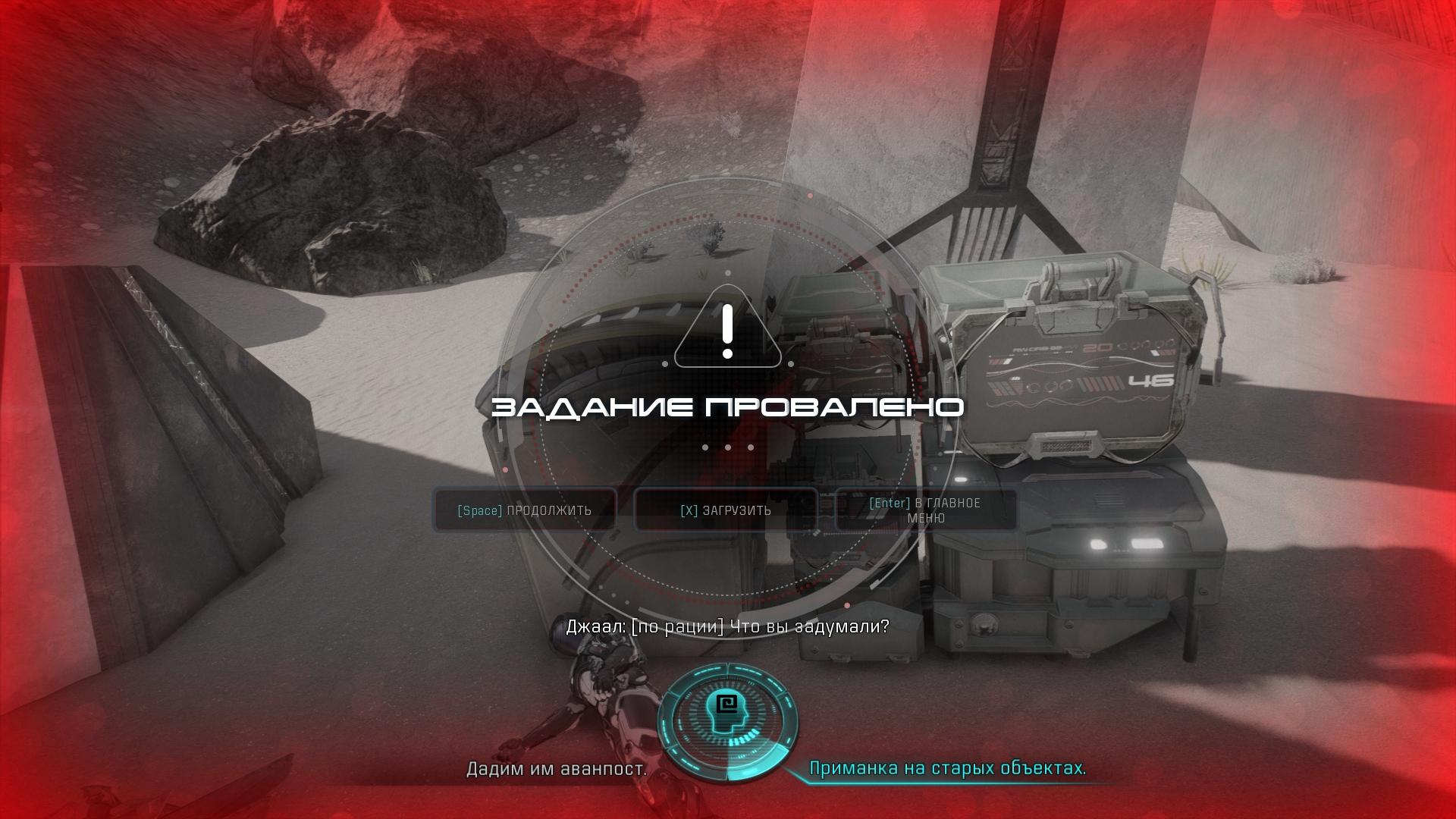 Сдох пока базарил, убил какой-то таракан:D - Mass Effect: Andromeda
