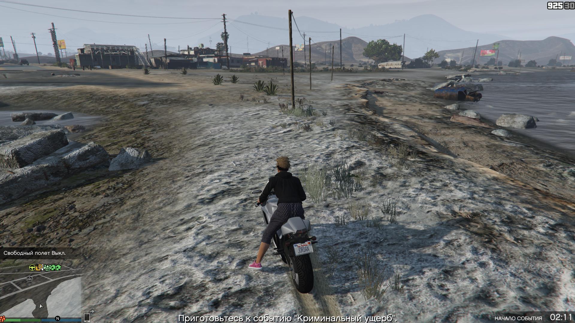 Лос Сантос - Grand Theft Auto 5