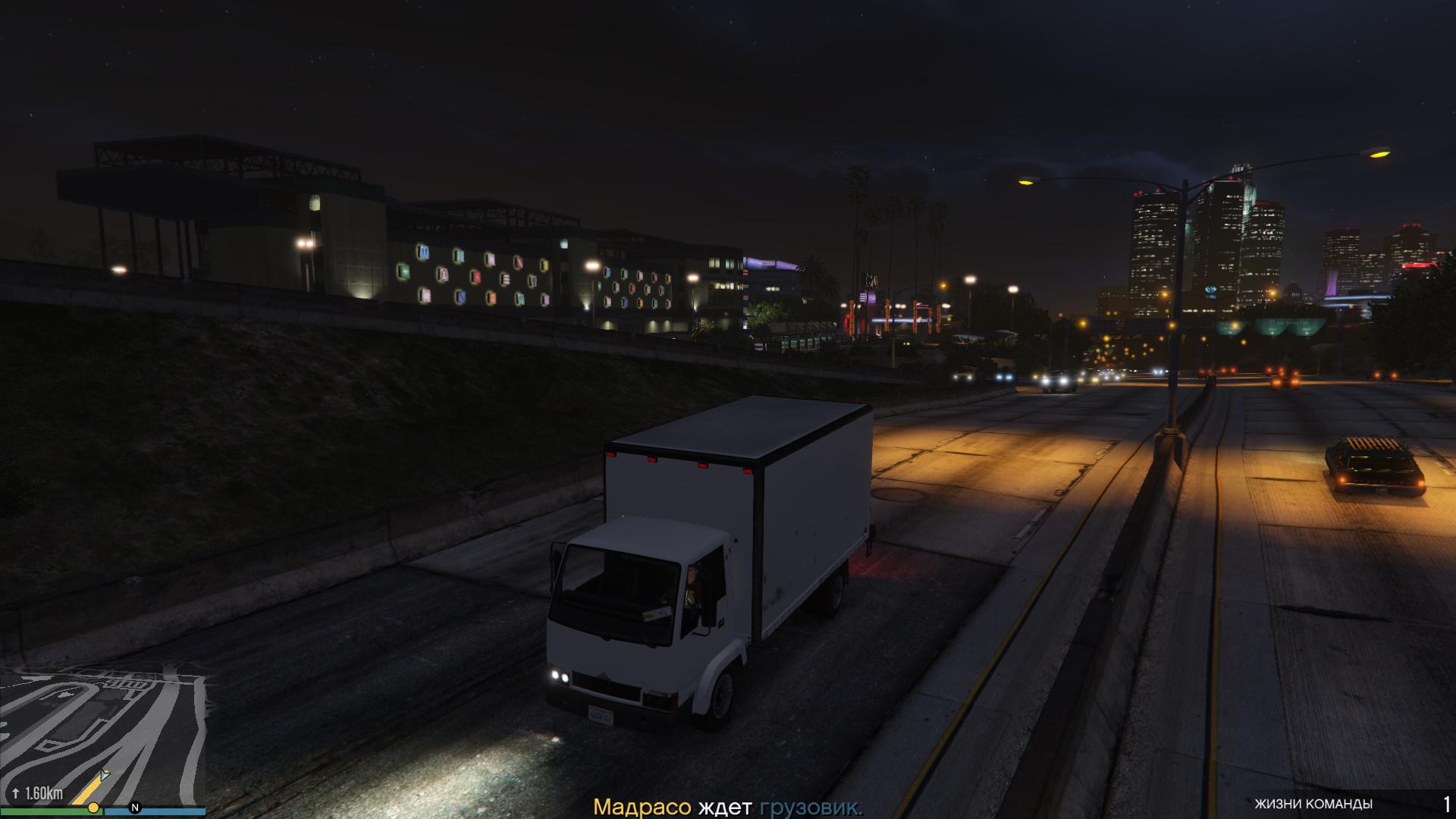GTA5 2017-04-22 12-39-25-111.jpg - Grand Theft Auto 5